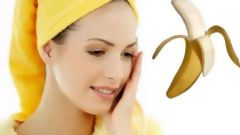 Рецепт банановой маски для лица