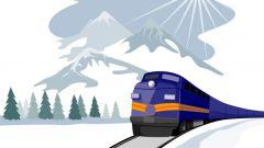 Как составляют расписание поездов