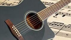 Как преобразовать аккорды в ноты