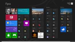 Как изменить изображение на стартовом экране в windows