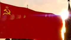 Чем коммунизм отличается от социализма
