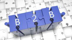 Чем b2b отличается от b2c
