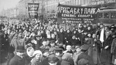 Причины революции 1917 года