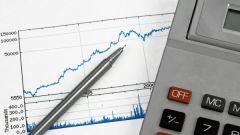 Как измерить темп роста инфляции