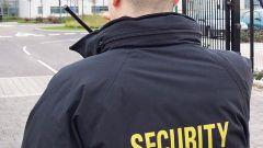 Как стать охранником