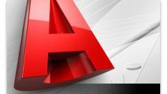 How to remove autocad 2013