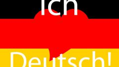Как поставить немецкое произношение