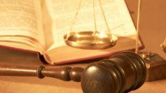 Как подать иск об установлении права собственности