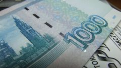 How to choose the city depicted on the banknotes