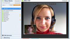 Как отменить сохранение пароля в Skype