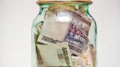 Как вернуть вклад, если банк обанкротился