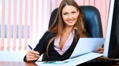 What are the responsibilities of an office Manager