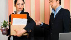 Как уволить плохого работника