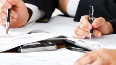 Как собрать документы для ипотечного кредита