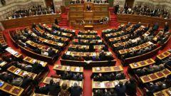 Как называется парламент в разных странах