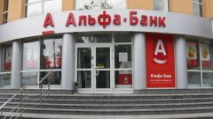 What documents are needed for loans of Alfa Bank