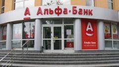 Какие нужны документы для кредитов Альфа банка