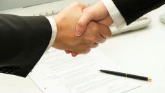 Для заключения договоров какие нужны документы