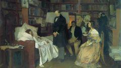 Как умер А.С. Пушкин