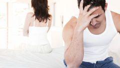 Как преодолеть страх перед серьезными отношениями
