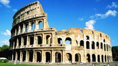 Где в Риме находится Колизей