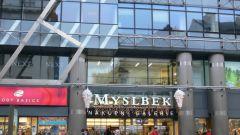 Где в Праге можно купить хорошую, недорогую одежду