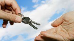 Что такое социальное жилье