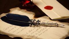 Какие документы необходимы для отказа от договора дарения