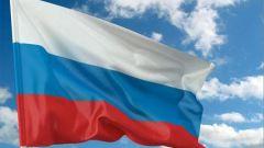 Какой праздник отмечают 12 июня в России