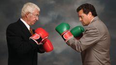 Как вести себя, если возник конфликт