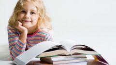 Как пробудить в ребенке интерес к чтению