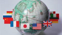 Что нельзя вывозить из разных стран