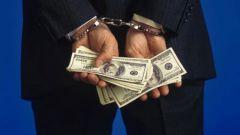 Незаконное получение кредита - стоит ли рисковать?