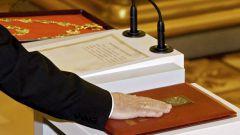 Как вносятся изменения в конституцию
