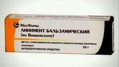 Как применять мазь Вишневского