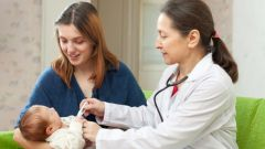 How to change a pediatrician in the clinic
