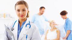 Какие существуют группы здоровья