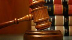 Что такое административное правонарушение