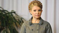 Как выглядит Тимошенко
