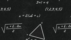 Сколько всего основных арифметических законов