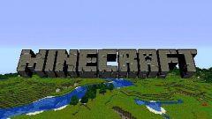 Как сохранить сервер Minecraft