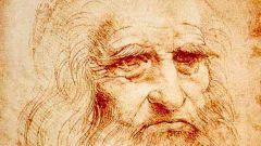 Как стать мудрым человеком?