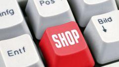 Где купить одежду в интернете