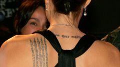 Сколько стоит сделать татуировку
