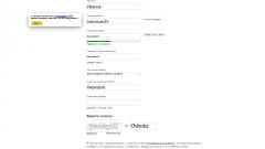 Как правильно зарегистрировать e-mail