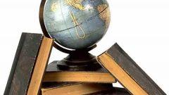 Как получить второе высшее педагогическое образование