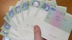 Какой стандартный срок действия шенгенской визы
