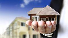 Как снизить переплату по ипотеке
