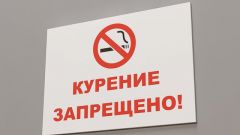 In some places Smoking is permitted
