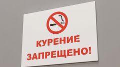 В каких местах разрешено курить